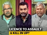 Video: Lucknow Man's Killing: A Cover-Up Attempt?