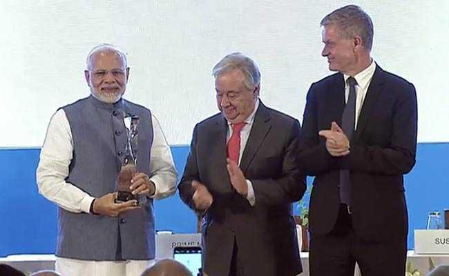 PM मोदी को मिला UN का सर्वोच्च पर्यावरण पुरस्कार 'चैंपियंस ऑफ द अर्थ अवार्ड', बोले- हम प्रकृति में परमात्मा को देखते हैं