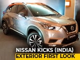 Video : New Nissan Kicks SUV For India: First Look (Exterior Design)