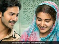 Sui Dhaaga Box Office Collection Day 5: 'सुई धागा' की ताबड़तोड़ कमाई जारी, जानें अब तक कितने करोड़ बटोर पाई अनुष्का-वरुण की फिल्म