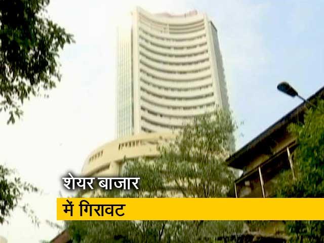 Videos : शेयर बाजार औंधे मुंह गिरे