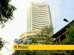Video: शेयर बाजार औंधे मुंह गिरे