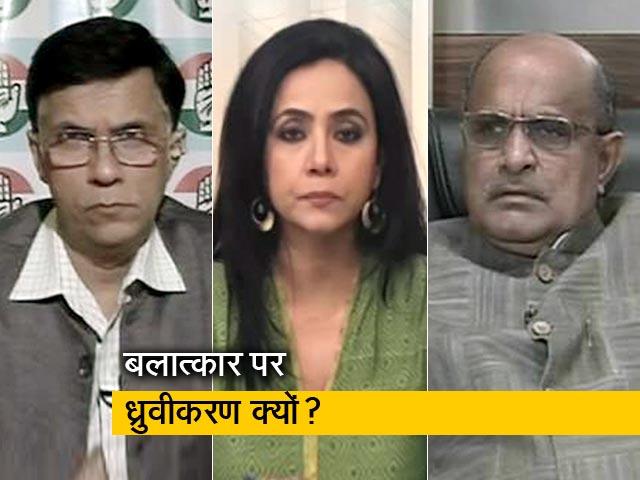 Video : रणनीति: पलायन का 'गुजरात मॉडल?'