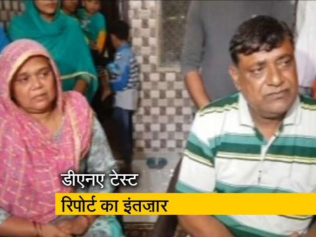 Video : दिल्ली : 18 साल से बेटे को ढूंढ रहा था परिवार, स्कूल के टैंक में मिला नरकंकाल