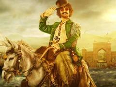 Thugs Of Hindostan: विवादों में फंसी ठग्स ऑफ हिंदोस्तां, अभिनेता आमिर खान के खिलाफ मामला कोर्ट में