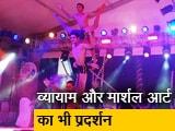Video : NDTV Cleanathon के मंच पर 'मल्लखंभ' का प्रदर्शन