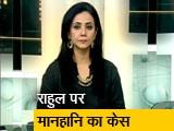 Video : रणनीति इंट्रो : आरोप-प्रत्यारोप गैर जिम्मेदाराना होते जा रहे हैं?
