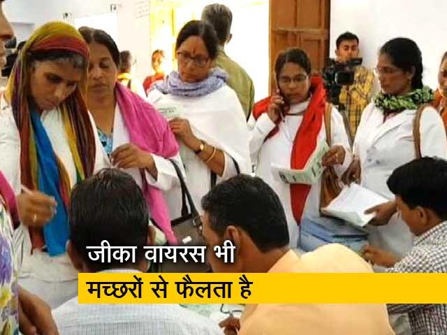 Video : जयपुर में जीका वायरसे के 100 से ज्यादा पीड़ित