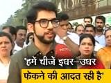 Video: NDTV Cleanathon : आदित्य ठाकरे बोले- सौभाग्य से अब हम सफाई को भी आदत बना रहे हैं