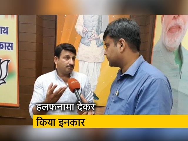 Videos : दिल्ली सीलिंग : मनोज तिवारी ने सुप्रीम कोर्ट में माफी मांगने से किया इनकार