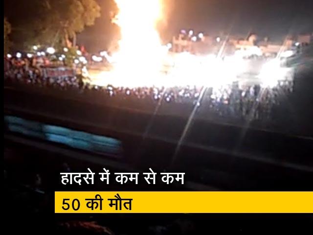 Videos : ट्रेन ने अमृतसर में इस तरह लोगों को कुचला