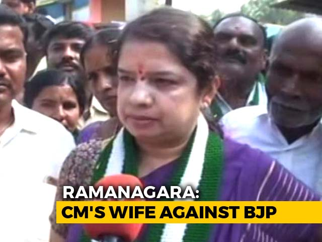 Video : All In The Family: Kumaraswamy Out, Wife Gears Up For Ramanagara Bypoll
