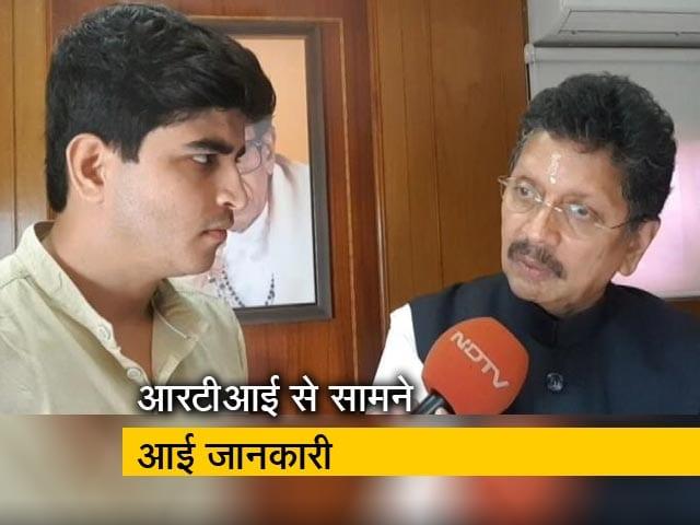 Videos : महाराष्ट्र : संभाजी भिड़े पर लगे 6 केस वापस लिए गए
