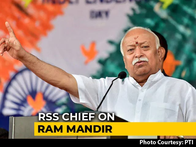 "Video : ""Even Opposition Can't Oppose Ram Temple In Ayodhya"": Mohan Bhagwat"