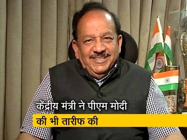 Videos : केंद्रीय मंत्री हर्षवर्धन ने NDTV Cleanathon की प्रशंसा की