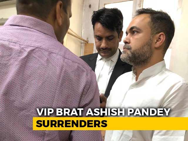 Video : BSP Leader's Son, Missing Since Waving Gun At Hotel In Delhi, Surrenders