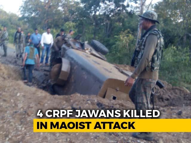 Video : 4 Paramilitary Men Killed In Maoist Attack Ahead Of Chhattisgarh Polls