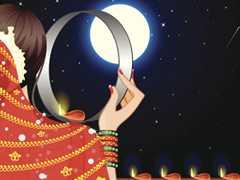 Karva Chauth 2019: जानिए आज रात आपके शहर में किस वक्त निकलेगा करवा चौथ का चांद
