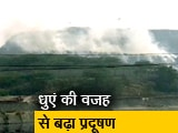 Video : सिटी सेंटर: जहर उगलता भलस्वा लैंडफिल, मुंबई से गोवा समंदर की सैर शुरू