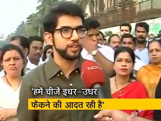 Video : NDTV Cleanathon : आदित्य ठाकरे बोले- सौभाग्य से अब हम सफाई को भी आदत बना रहे हैं