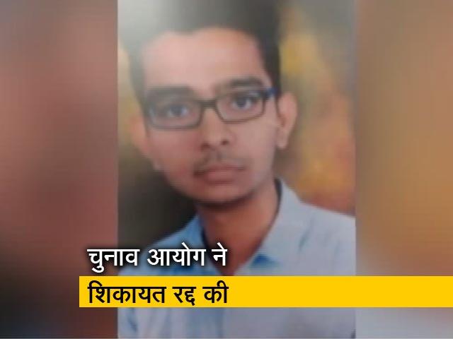 Videos : कहां है मुंबई से गायब युवक?
