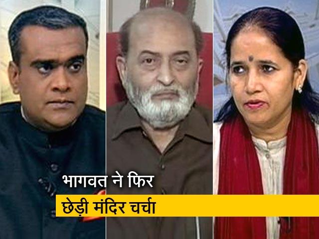 Video : मिशन 2019: 'चुनाव आते ही फिर राम याद आए'