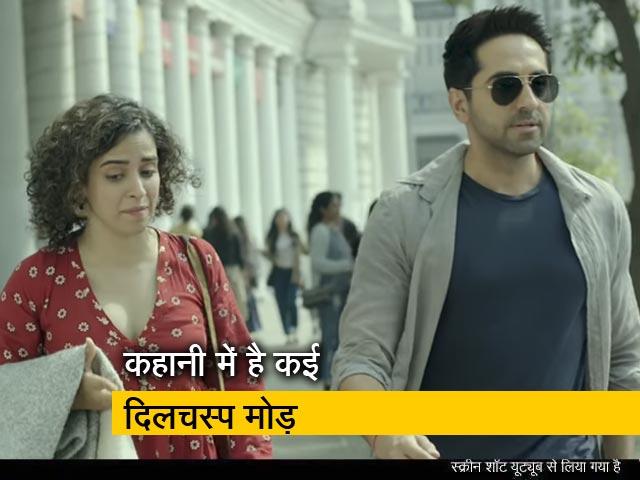 Video : Badhaai Ho Movie Review: आपको हंसने पर मजबूर कर देगी आयुष्मान की 'बधाई हो'
