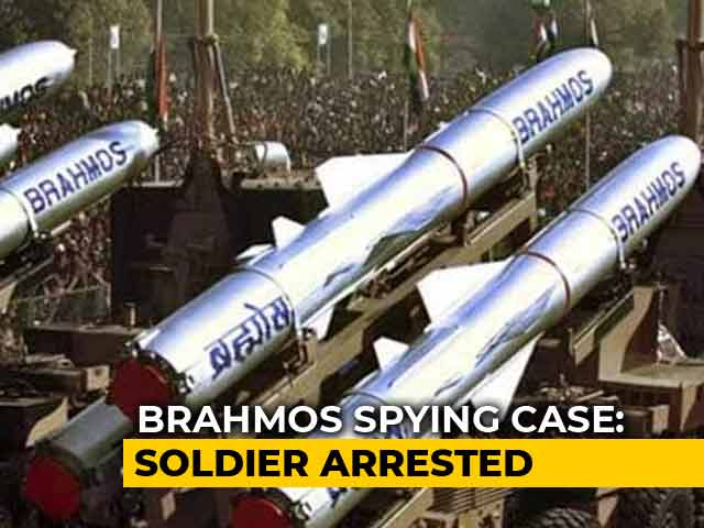 Video : Soldier Arrested in UP's Meerut In Connection With BrahMos Spying Case