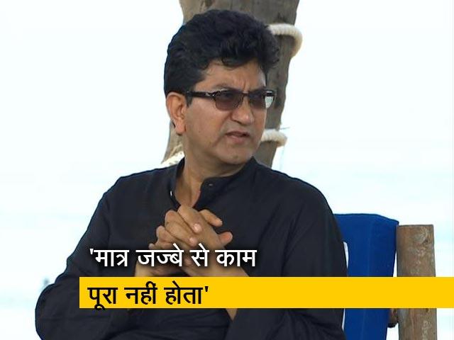 Videos : NDTV Cleanathon में बोले प्रसून जोशी- स्वच्छता अभियान के शुरुआत को अंजाम तक पहुंचाना होगा