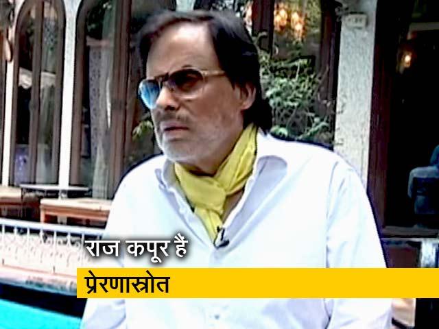 Videos : राज कपूर हैं मेरे प्रेरणास्रोत, उनको देखकर हुआ प्रभावित : अभिनेता संजय खान