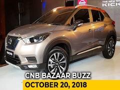 Video: 2018 Datsun GO & GO+, Nissan Kicks Unveiled & 2018 Ford Aspire