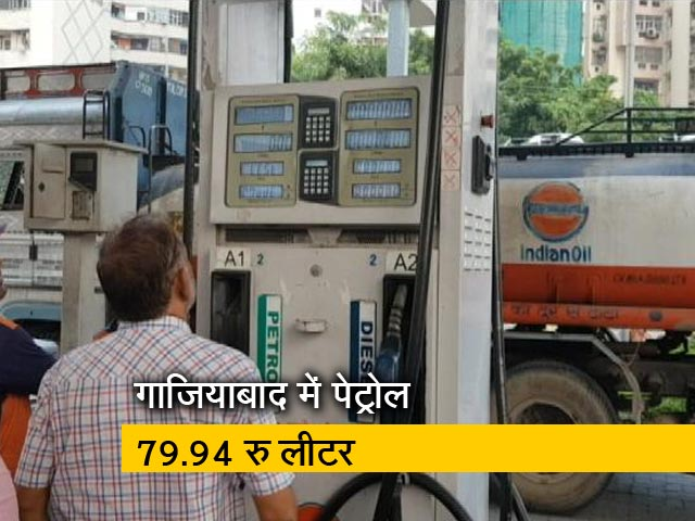 Video : सिटी सेंटर : गाजियाबाद में दिल्ली से सस्ता पेट्रोल, दीवार से टकराया एयर इंडिया का विमान