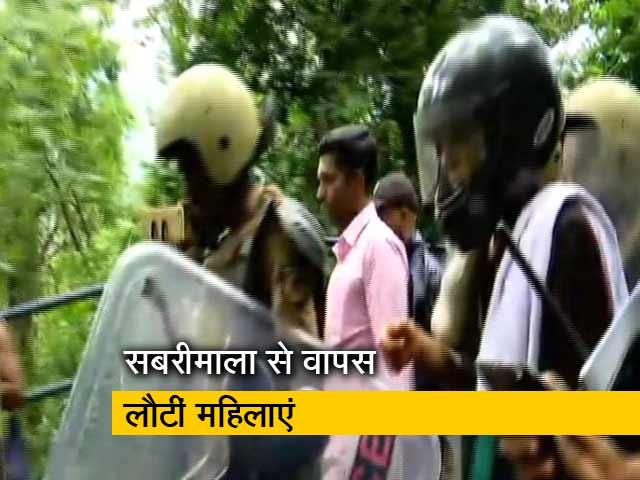 Videos : सबरीमालाः पुजारियों के विरोध से वापस लौटीं दो महिलाएं