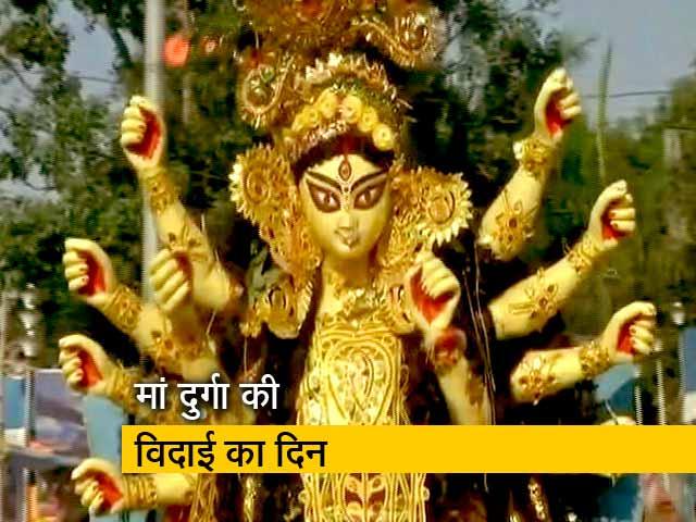 Video : कोलकाता : विजयादशमी पर 'सिंदूर खेला'