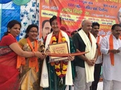 आम आदमी पार्टी की नेता आतिशि 'मारलेना' अब बन गईं आतिशि सिंह