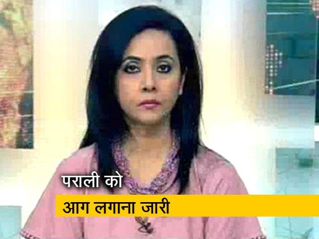 Videos : रणनीति इंट्रो : दिल्ली वाले कब साफ हवा में सांस ले पाएंगे?