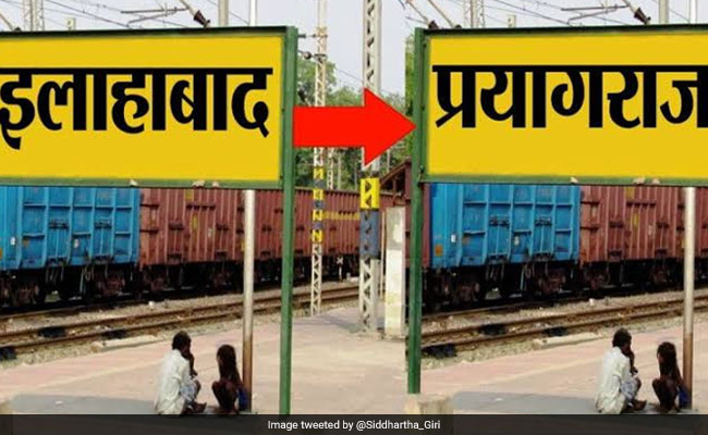 UP Government Issues Notification Renaming Allahabad To Prayagraj