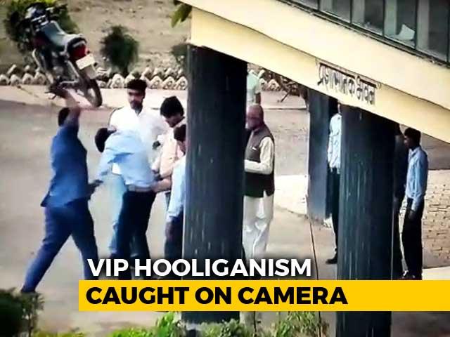 Video : Ex Madhya Pradesh BJP Chief, Aides Allegedly Assault Toll Booth Staff