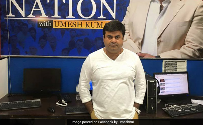 News Channel Head Arrested In Extortion Case In Ghaziabad
