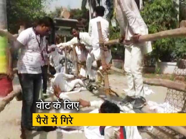 Videos : वाराणसी में वोट के लिए दंडवत हुए उम्मीदवार
