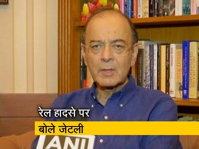 Videos : अमृतसर रेल हादसा रोका जा सकता था : अरुण जेटली