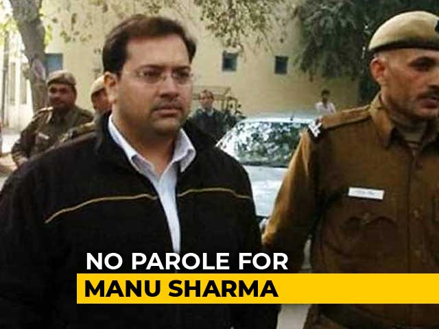 Video : Jessica Lal Killer Manu Sharma's Early Release Request Rejected