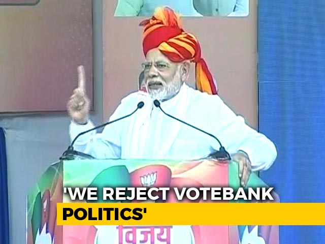 "Video : In Rajasthan, PM Modi Flags ""Votebank Politics"" Of Congress"