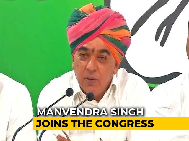Video : Manvendra Singh Joins Congress, Party Eyes Rajput Votes