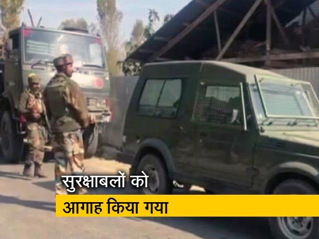 Videos : जम्मू कश्मीर : स्नाइपर हमले कर रहे हैं आतंकी?