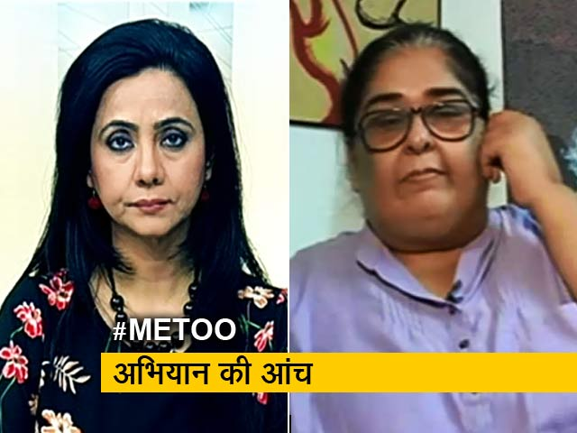 Videos : रणनीति: #MeToo की चिंगारी