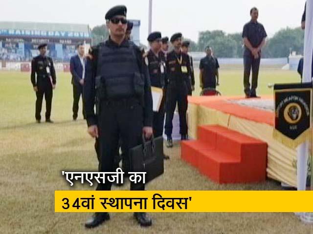 Videos : न्यूज टाइम इंडिया : NSG  का सुरक्षातंत्र और मजबूत हुआ