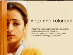 '96' படத்தில் இடம்பெறும் 'வசந்த காலங்கள்' பாடலின் வீடியோ