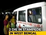 Video : 2 Killed, 14 Injured In Stampede At Foot Overbridge In Bengal's Howrah2 Killed, 17 Injured In Stampede At Foot Overbridge In Bengal's Howrah