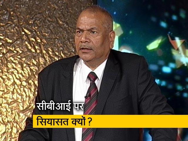 Videos : सीबीआई में आपसी कलह खत्म हो : यूपी के पूर्व डीजीपी विक्रम सिंह